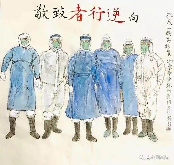 赞抗疫英雄诗选II张久书(大竹县)