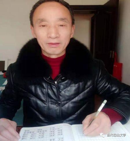 《当代巴山文学》大竹县诗协张有福等:众志成城抗疫情