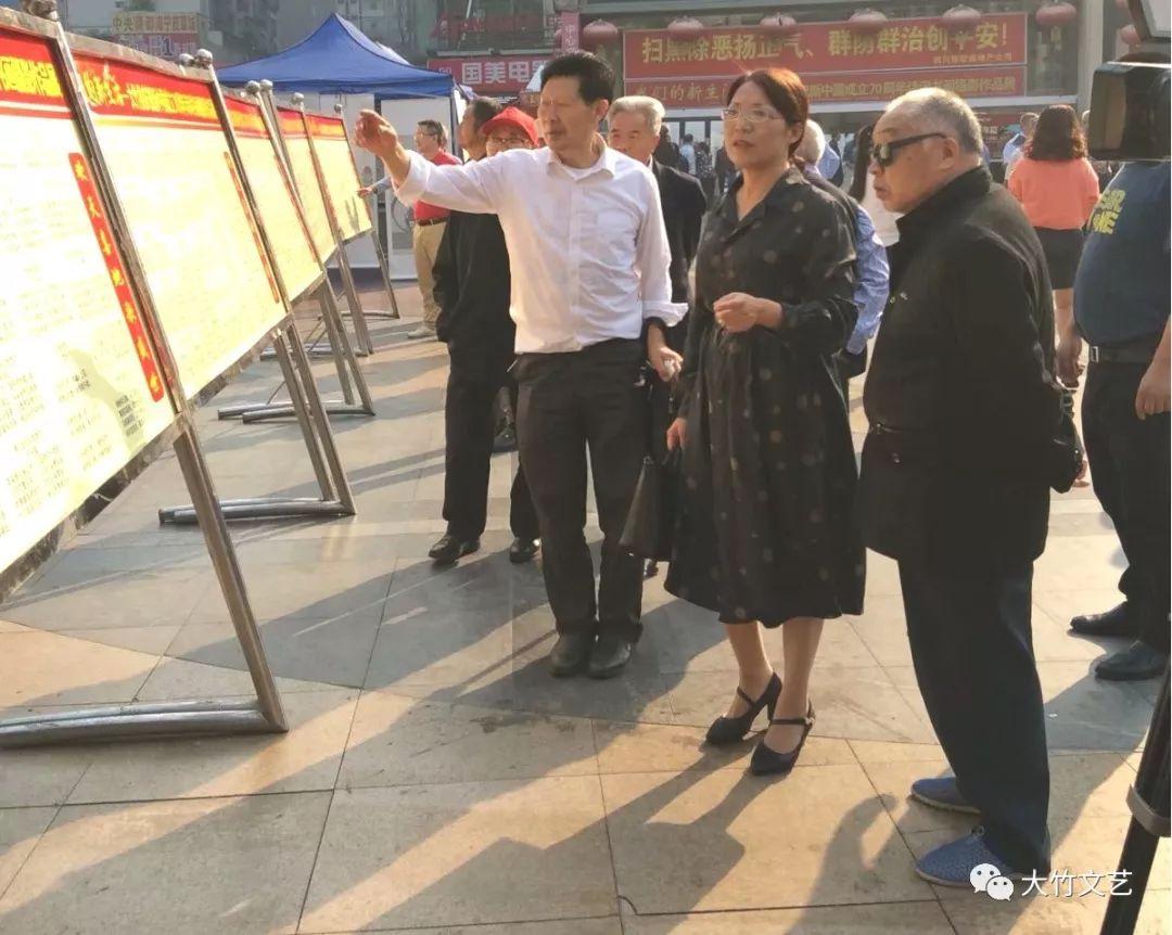 大竹县举行庆祝新中国成立70周年诗词书画摄影作品展