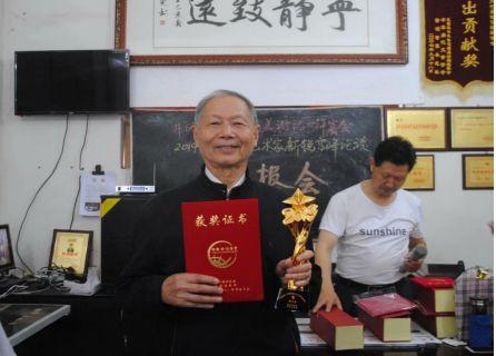 【众志成城 抗击疫情】四川省大竹县诗词学会最佳团队作品展