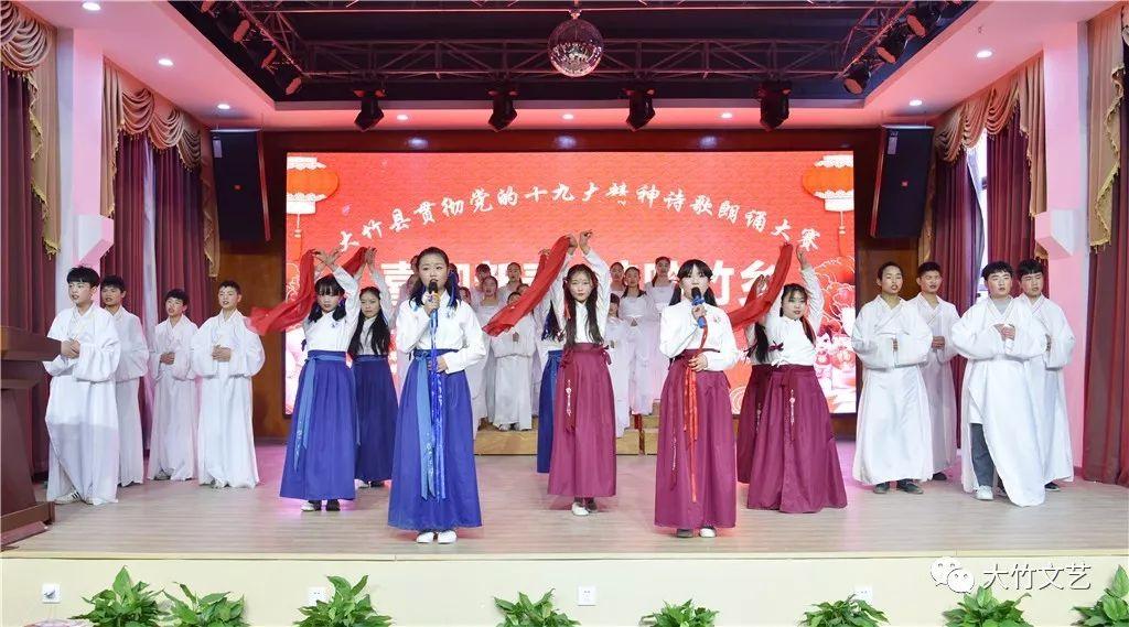 """大竹举行""""喜迎新春·诗吟竹乡""""诗歌朗诵比赛"""